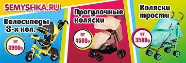 Коляска-трость <b>Teddy Bear</b> SL-107-1 | Интернет магазин для ...