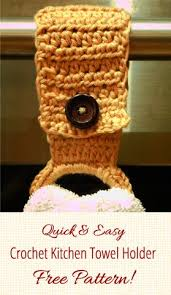 towel holder free crochet pattern