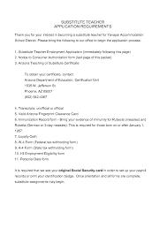 nice substitute teacher application requirements letter sample for nice substitute teacher application requirements letter sample for job recruitment
