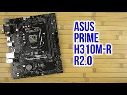 ROZETKA | <b>Материнская плата Asus Prime</b> H310M-R R2.0 (s1151 ...