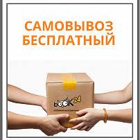 Купить книгу <b>Шахматы</b>. <b>5334</b> задачи, комбинации и партии ...