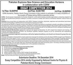 essay about education system in pakistan essay education system in pakistan