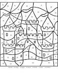 Раскраска тачки по цифрам