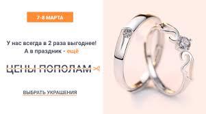 <b>Серьги</b> с <b>бриллиантами</b>: купить в Москве | Цены на сережки с ...