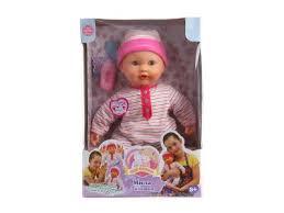 Детские товары <b>Наша игрушка</b> - купить в детском интернет ...