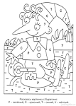 Раскраски игра для детей 5 лет