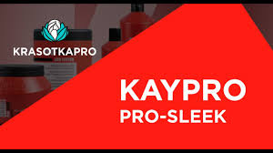 <b>KAYPRO</b> Pro-Sleek Уход за волосами после выпрямления ...