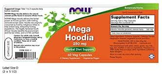 NOW Supplements, <b>Mega Hoodia 250</b> mg, (Legally Harvested ...