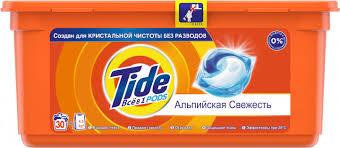 ROZETKA | <b>Капсулы для стирки Tide</b> Все в 1 Альпийская свежесть ...
