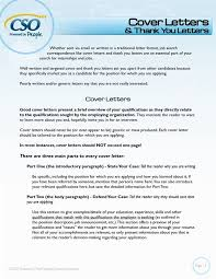 Cover Letter Email Subject  email cover letter format  simple