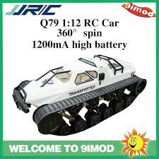<b>JJRC Q79 RC</b> Tank 2.4G 1200mA High-rate Lithium Battery 360 ...