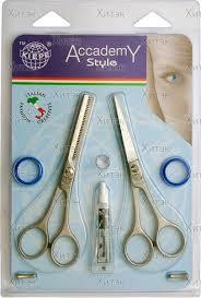 Набор парикмахерских <b>ножниц</b> Kiepe Academy Style