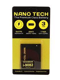 <b>Аккумулятор Nano Tech</b> 2100mAh для Samsung i9080 i9082 ...