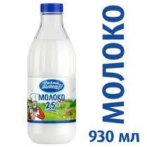 <b>Молоко Веселый</b> Молочник <b>пастеризованное</b> 2,5% 930 мл бзмж ...