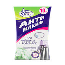 <b>Таблетки Frau</b> Schmidt <b>для удаления накипи для</b> чайников и ...