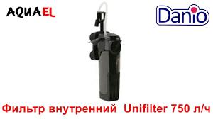<b>Aquael Unifilter 750</b> внутренний <b>фильтр</b> - YouTube