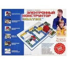 Игрушка <b>робот</b>, купить по цене от 333 руб в интернет-магазине ...