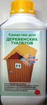 <b>Средство Летом и Зимой</b> жидкое 1 литр всесезонное для ...