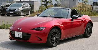 <b>Mazda MX-5</b> - Wikipedia