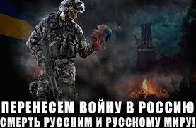 Полторак на закрытой части заседания СНБО докладывал о ситуации в районе Дебальцево - Цензор.НЕТ 2162