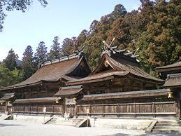 「熊野本宮大社写真」の画像検索結果