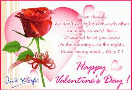 FunMozar – Valentines Day Quotes For Boyfriends