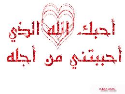 هـــــــــــــــــدية من اغلى صديقة ✿●✿• ورده اليمن  •✿●✿• Images?q=tbn:ANd9GcQ0nWoAb6ccjO_pAlMaSRMpwLIzB1Qwes0vozSZI137mYu3j_vd