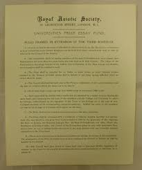delving into the archives the universities prize essay royal board of education s approval of change in the essay