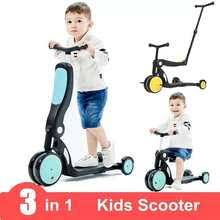 <b>Baby</b> Bike Ride reviews – Online shopping and reviews for <b>Baby</b> ...