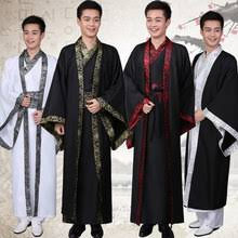 Best value <b>Hanfu Men</b> – Great deals on <b>Hanfu Men</b> from global ...