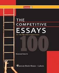 essay on bookessay for books css essay books essay books