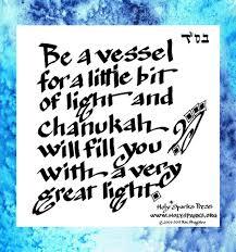 Hanukkah Hebrew Quotes. QuotesGram