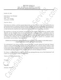 teacher cover letter examples no experience cover letter sample teaching