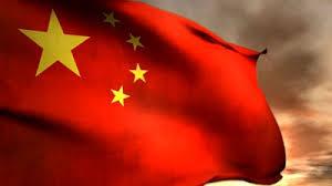 Image result for chinese communist flag