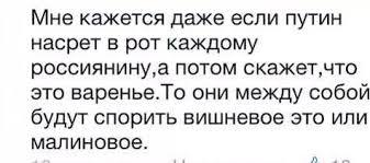 Американские военные начали готовить украинских инструкторов для спецназа - Цензор.НЕТ 1257