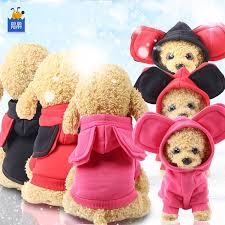 <b>Pet Dog Winter</b> Hooded Coat Jacket Big Ear Cartoon Costume ...
