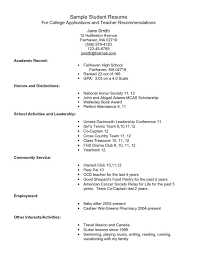 example resume for high school students for college applications sample student resume pdf by smapdi59 college sample resume