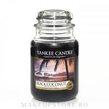 "Yankee Candle <b>Black Coconut</b> - <b>Ароматическая свеча</b> ""Черный ..."