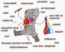 Оперативная обстановка в районе Дебальцевской дуги на 9 февраля, - Бутусов - Цензор.НЕТ 698