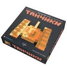 Купить <b>Magellan Танчики</b> в кредит в Алматы – Kaspi Магазин