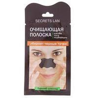 <b>Маски</b> для кожи лица Секреты лан в России. Сравнить цены ...
