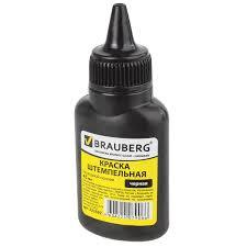 <b>Краска штемпельная BRAUBERG</b>, черная, 45 мл, на водной ...