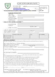 cape town high school  the application form must be filled in and returned its accompanying documents to the cths school secretary by the abovementioned deadline