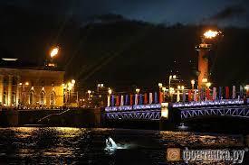 Санкт-Петербург встретил 316-й <b>День рождения</b>. Трансляция ...