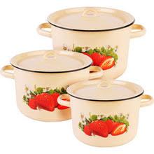 <b>Набор эмалированной посуды</b> 3 предмета СтальЭмаль ...