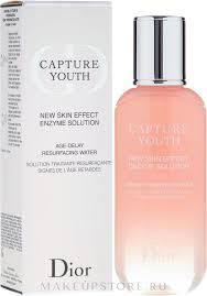 Энзимный обновляющий <b>лосьон</b> - <b>Dior Capture Youth</b> New Skin ...