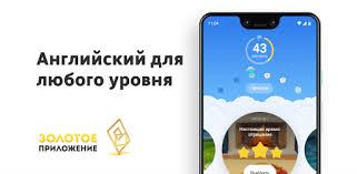 Приложения в Google Play – Simpler — выучить английский язык ...