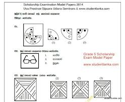 Download Grade 5 Scholarship Examination Model Paper 2014