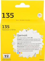 <b>Картридж T2 IC</b>-H8766, голубой, пурпурный, желтый, для ...
