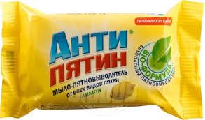 <b>Мыло</b>-пятновыводитель <b>Антипятин лимон</b>, <b>90 г</b> — купить в ...